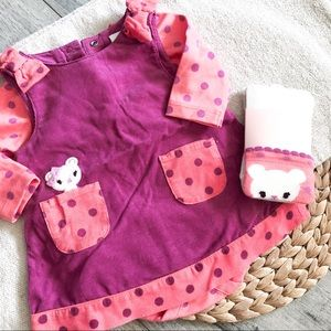 NEW GYMBOREE 3 Piece Set (( BABY ))